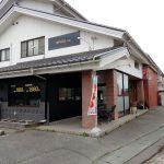 【980円】小松市で激安ヘアカットするならSPICE.ccがオススメだぞマジで。