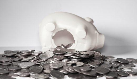 月10万円で生活するためには?極論レベルまで節約して仕事から解放されよう!