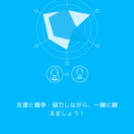 世界で人気の脳トレアプリ「PEAK」をやってみたよ!!