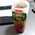 【連載一日目】野菜ジュースと一日一食生活にしたらどうなるか?【勝手に実験】