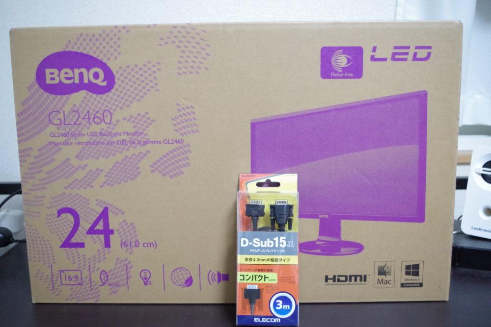 BenQの24インチモニター「GL2460HM」を買ったので詳細レビューするぞおおおおお!!!!評価は満点だ!!!!