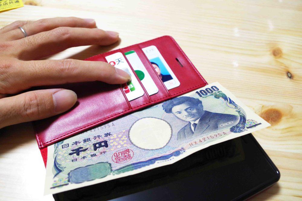 スマホケース 千円札