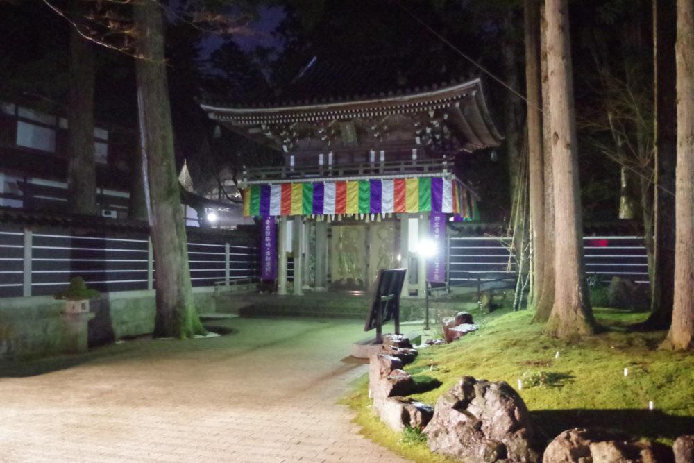 那谷寺入り口