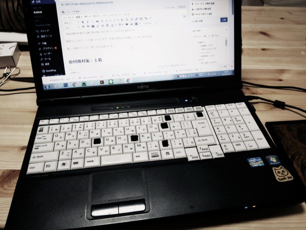 ノートパソコン ブログ