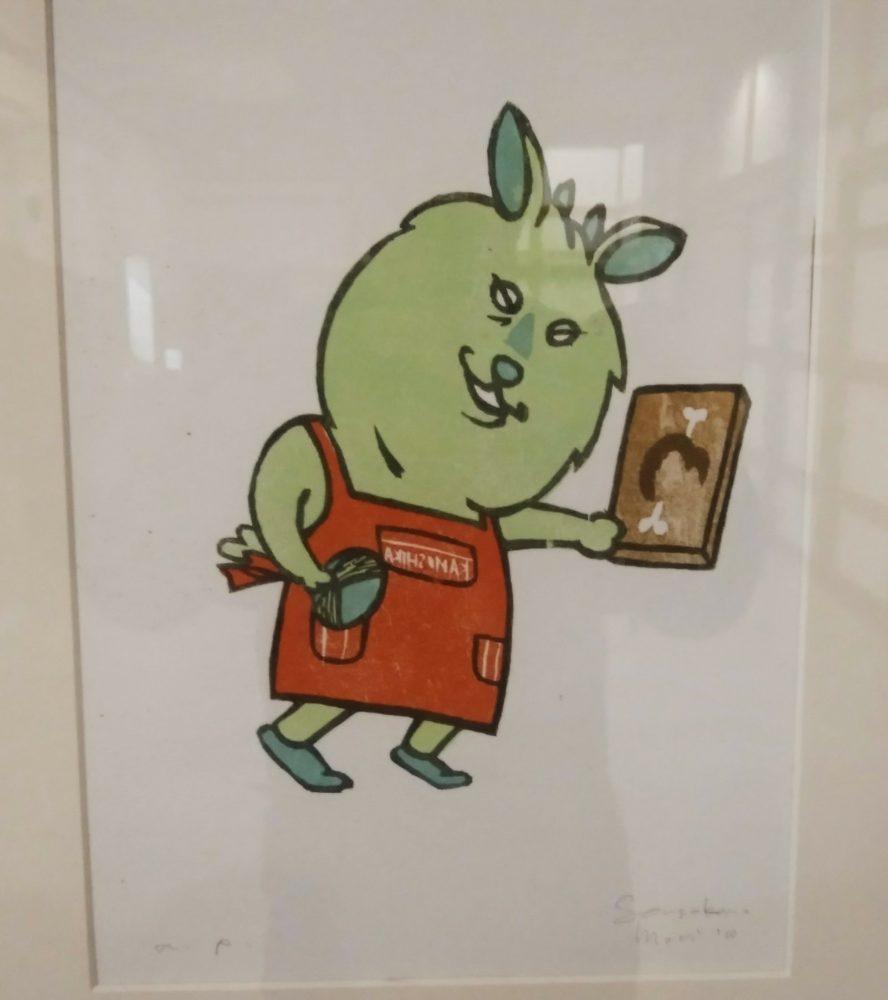 金沢湯涌創作の森 キャラクター