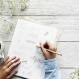 暮らし・お金や仕事・ブログ運営などについての反省てきなやつ。リラックスして書きます。