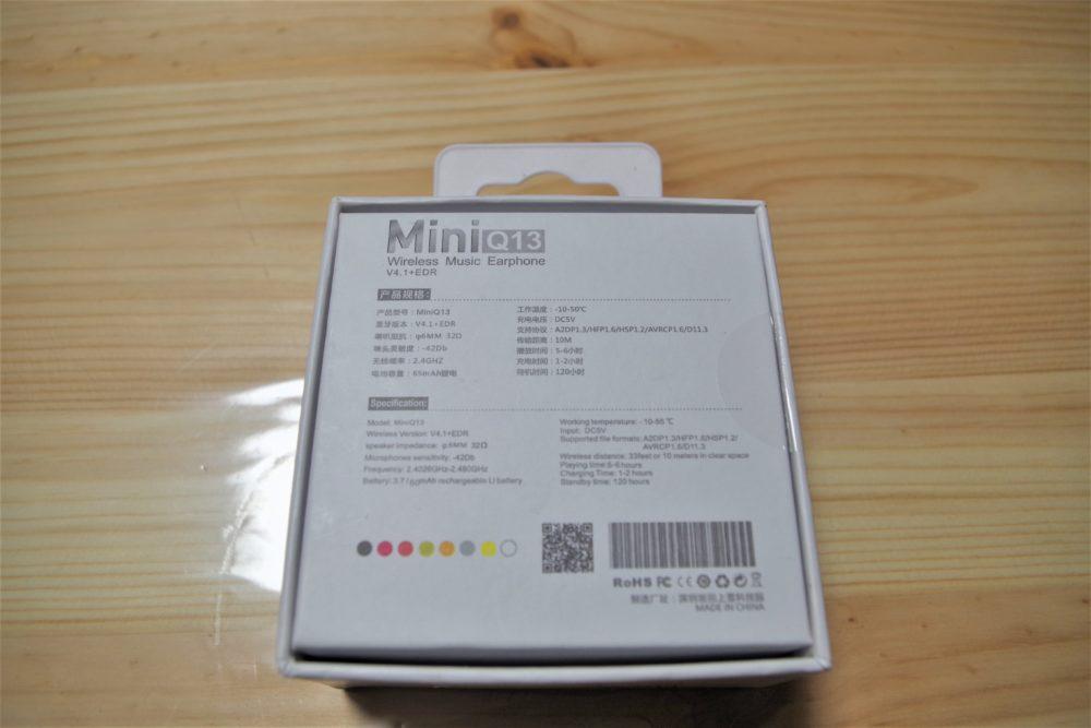 MiniQ13の箱の裏面