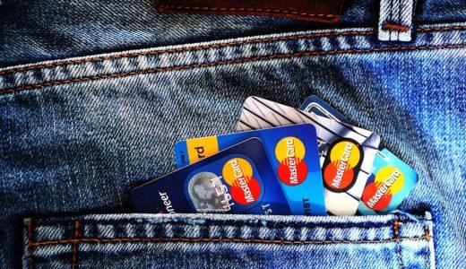 クレジットカードをおすすめする理由と、おすすめされているクレジットカードまとめ。