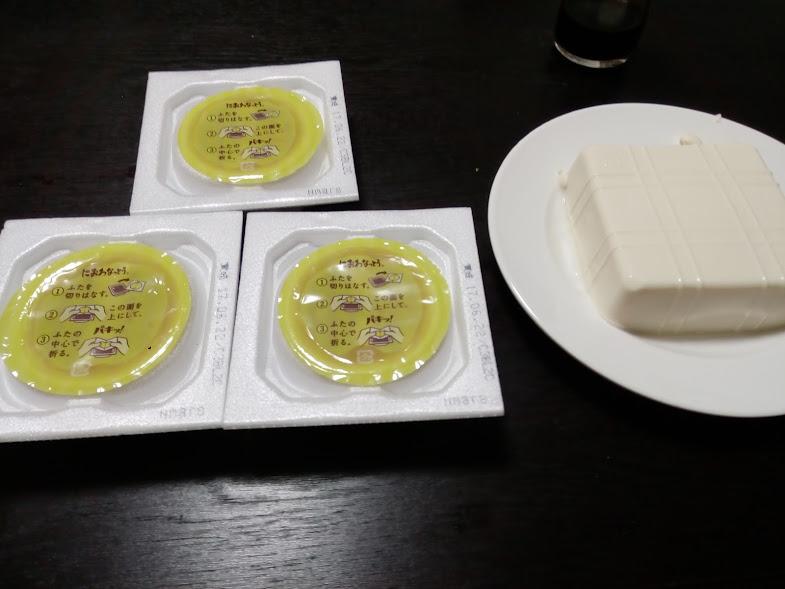 【連載二日目】朝食を納豆に変えてみたらどうなるのか?実際にやってみた