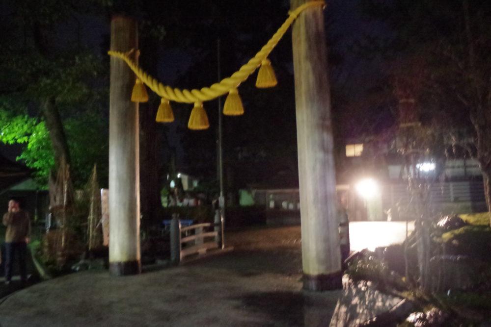 那谷寺の鳥居