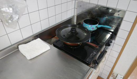 【断捨離】キッチンの調味料が邪魔!→スッキリ気持ちいい台所にしよう!