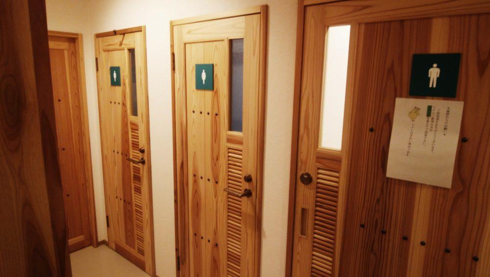 金沢湯涌創作の森 トイレ