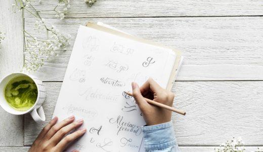 暮らし・お金や仕事・ブログ運営などについての反省てきなやつ