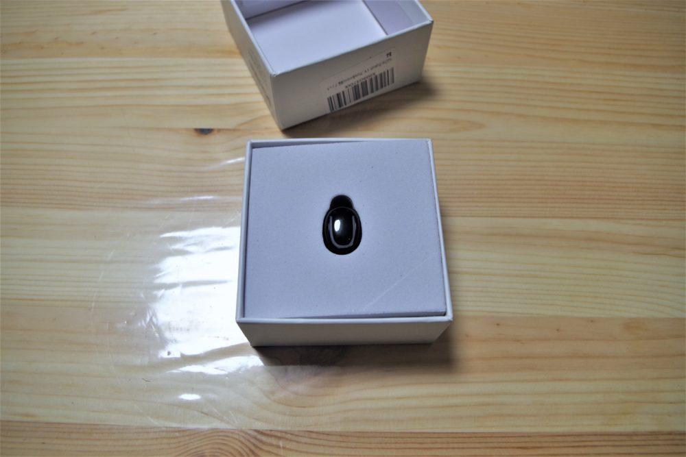 MiniQ13の箱を開けてみた