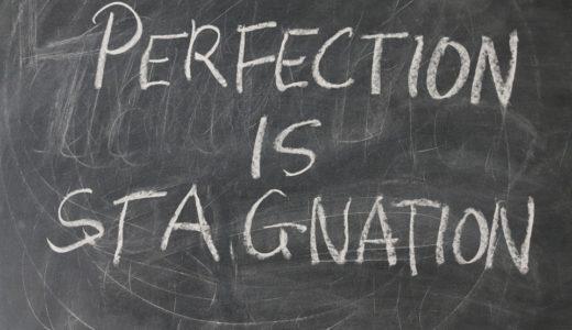完璧主義をやめたい→「完了主義」を取り入れよう