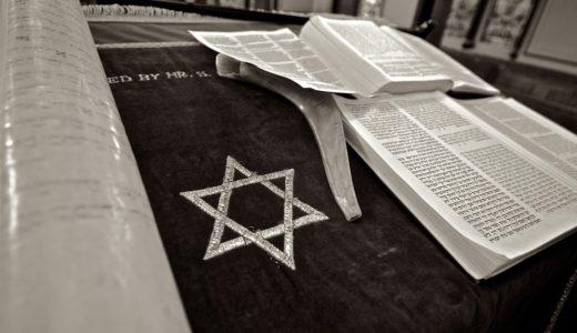 人生の迷子になった人が知るべき「ユダヤの教え」がマジで凄いから紹介しておく