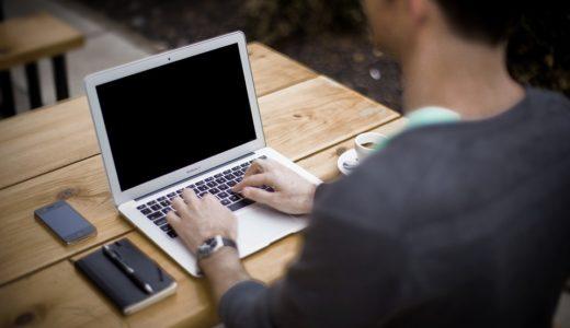 ブログをパソコンで書く男性