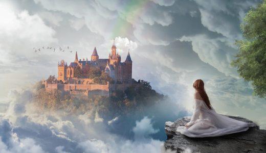 ゲーム 城 壮大な景色