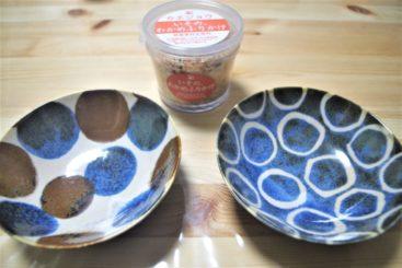 カネジョウ いその、わかめふりかけと、その日に買った青いお椀二つ