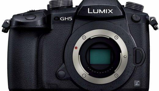 なぜユーチューバーにおすすめのカメラはGH5一択なのかを調べたので解説する【抜群の安定感】