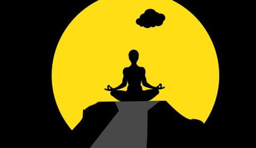 瞑想で脳を鍛えられることがハーバード大学の研究により発覚しました【簡単なやり方も解説】
