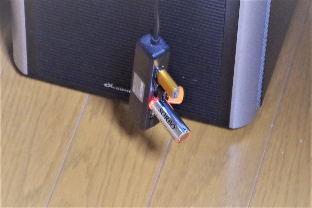 USB単三充電池を充電