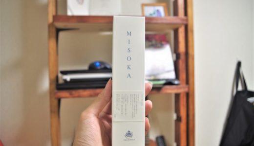 【写真付き口コミ】Misokaの歯ブラシの使用感レビュー!本当に使い心地はいいの?