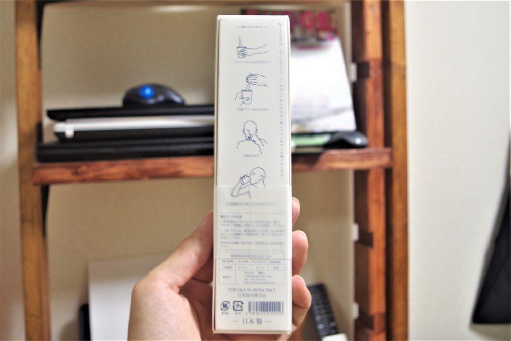 Misokaの歯ブラシの箱の裏面