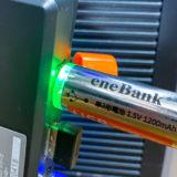USBで充電出来る充電池④