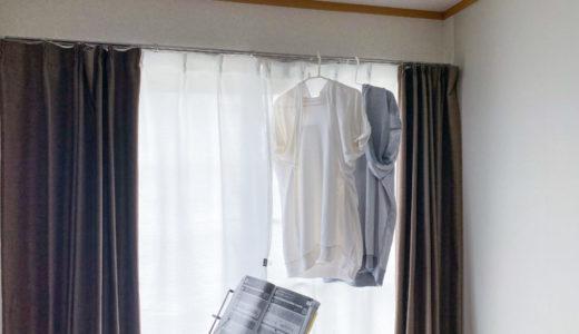 大切な服を洗濯機リンチなんて出来ない!大切な服は手洗いじゃないとって話(´・ω・`)