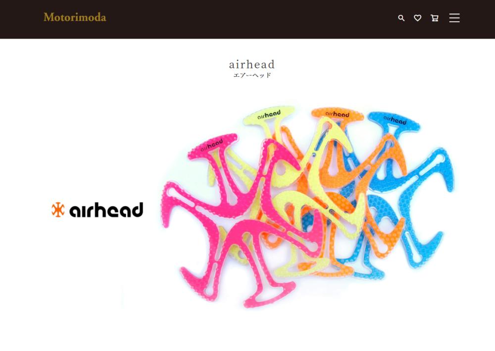 エアーヘッド製造会社「Motorimoda」のサイトトップページ