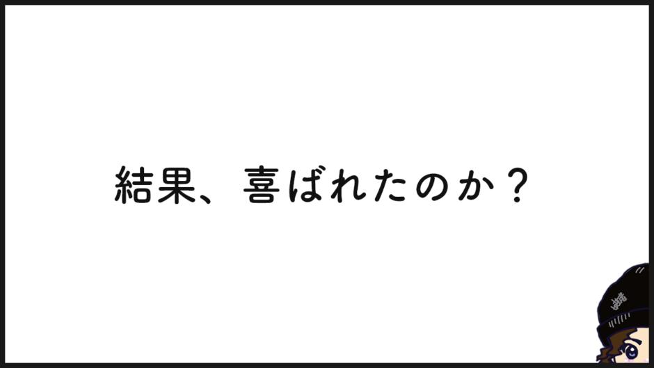 ブログ用サムネ・シンプル版