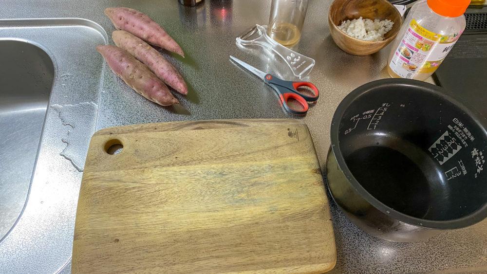 炊飯器でサツマイモふかし1