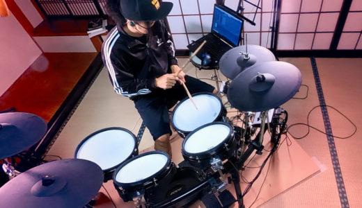 ドラム初心者が独学練習をし続けた→レッスンに行ってみた→レッスン最高ってなった