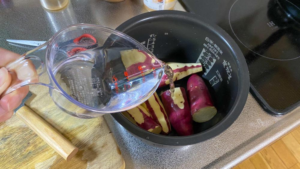 炊飯器でサツマイモふかし4