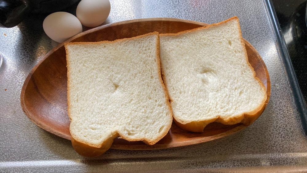くぼみのあるパン