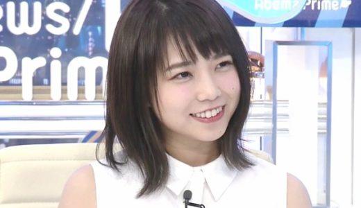AV女優・戸田真琴さんが描く「まこにゃん」のアカウントが興味深い