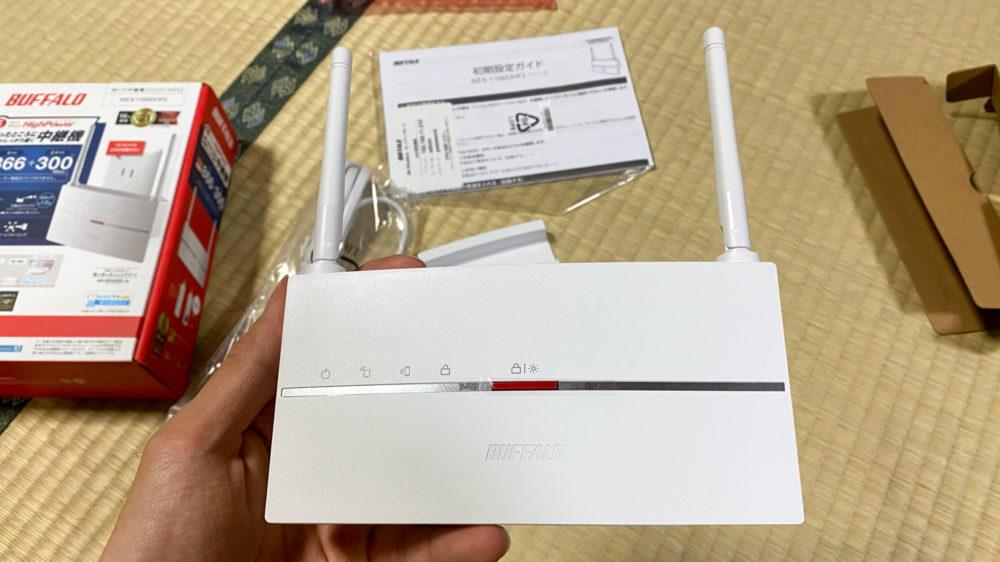 前から見たWi-Fi中継器