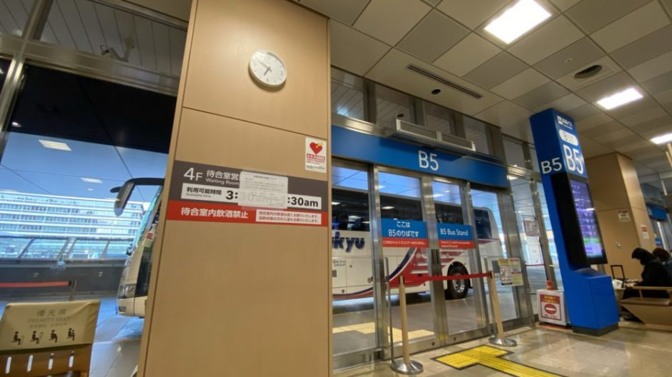バスタ新宿4F待合室
