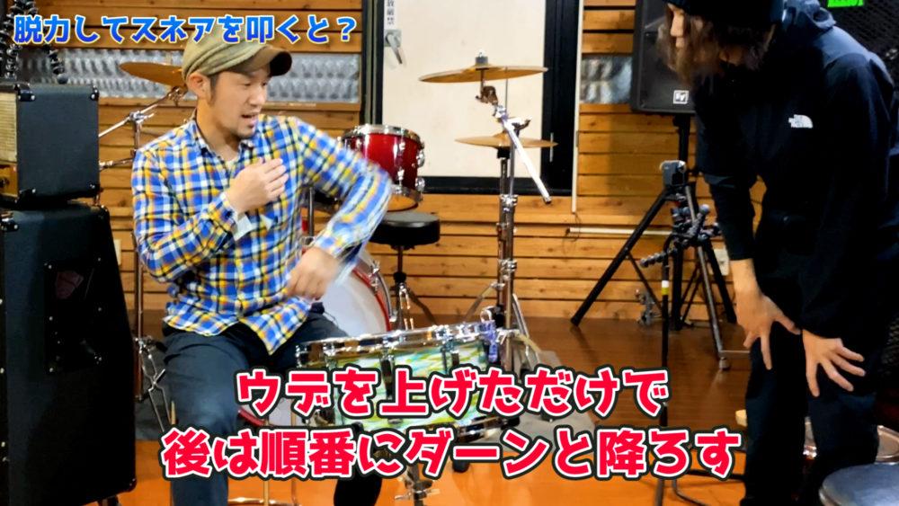池脇先生16