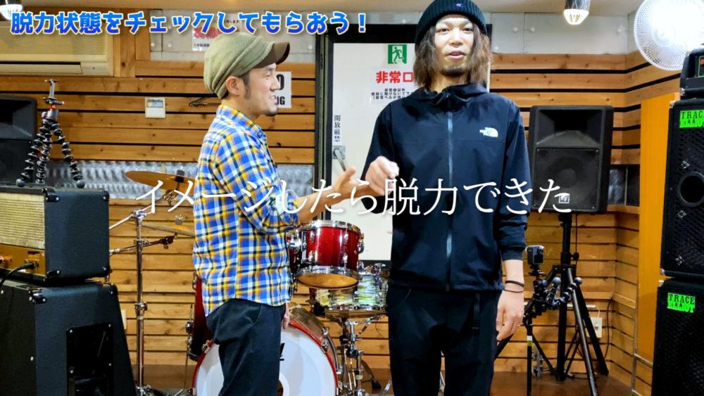 池脇先生10