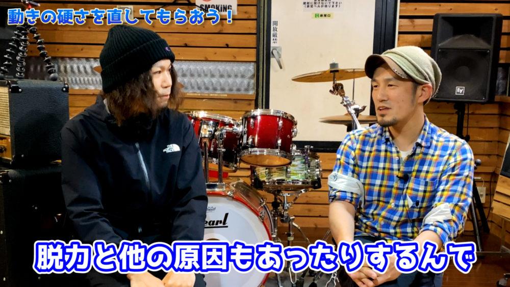 池脇先生3