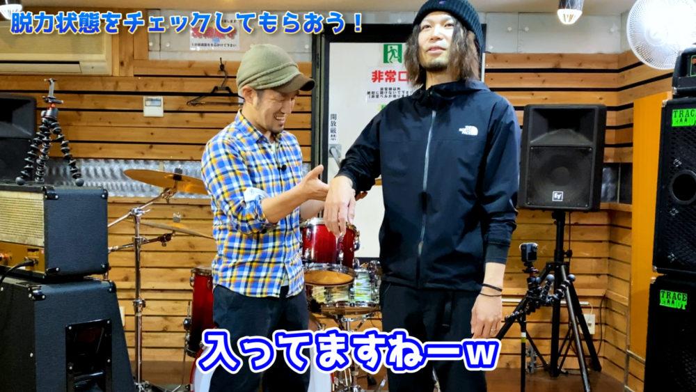 池脇先生9