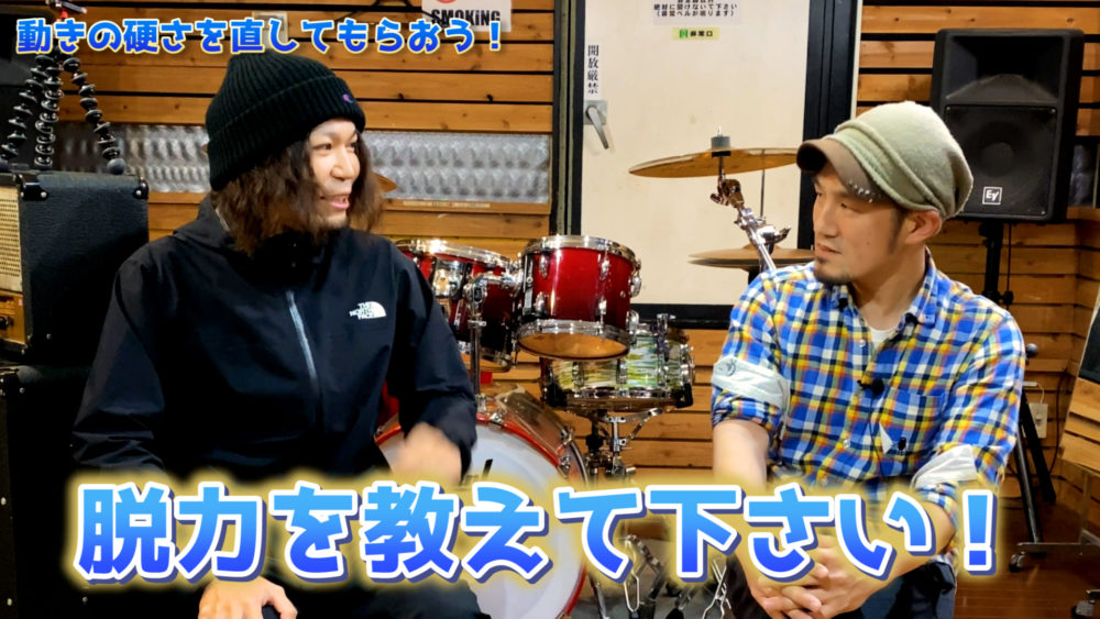 池脇先生2
