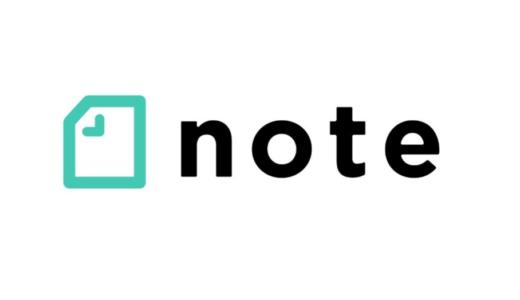 「noteをどう活用していくか?」をまったり考えてみる思考ログ