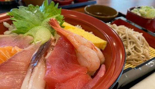 評価できない…。石川県白山市にオープンした「海鮮丼 海宝」に行ってみたら辛辣な口コミ内容になった。