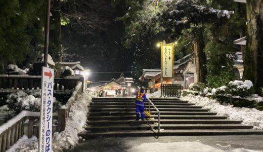 石川県の冬、エアコンを2台つけっぱなしで1ヵ月過ごした結果【反省】