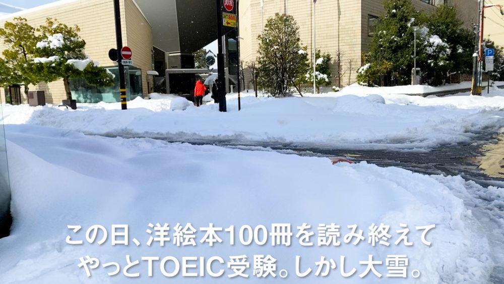 中卒TOEIC受験の様子 (3)