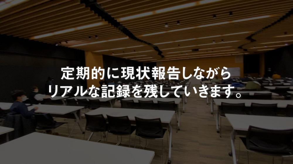 中卒TOEIC受験の様子 (20)