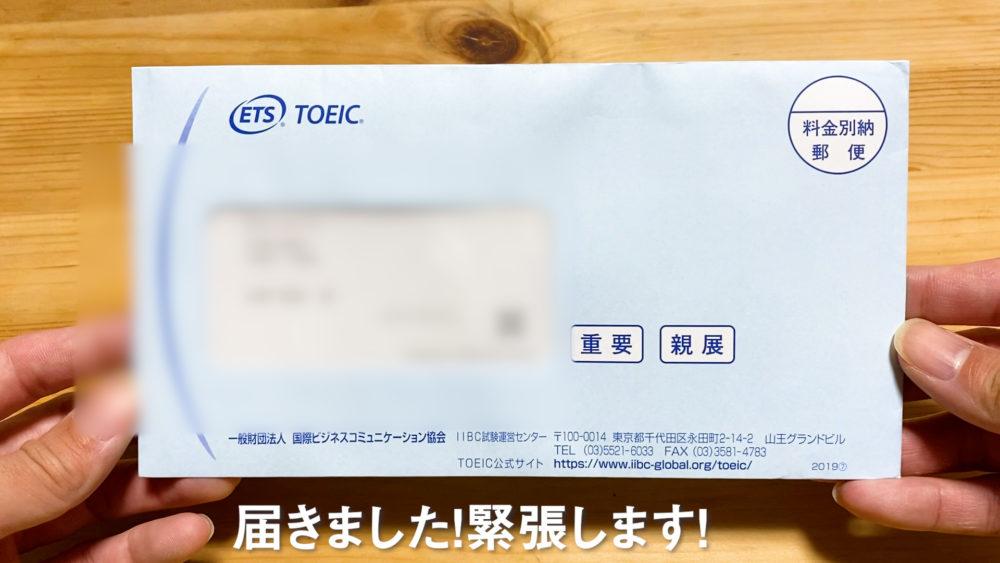 中卒TOEIC受験の様子 (15)